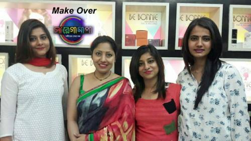Mousumi Mitra with Sa Re Ga Ma contestants